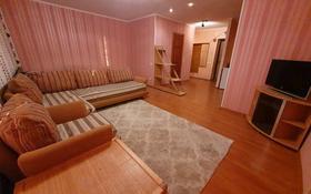 1-комнатная квартира, 39 м², 4/5 этаж помесячно, 15-й мкр 19 за 100 000 〒 в Актау, 15-й мкр
