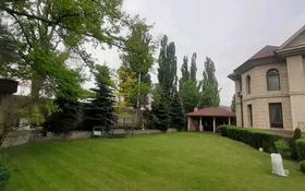 7-комнатный дом, 370 м², 10 сот., мкр Горный Гигант, Жамакаева 7 за 205 млн 〒 в Алматы, Медеуский р-н