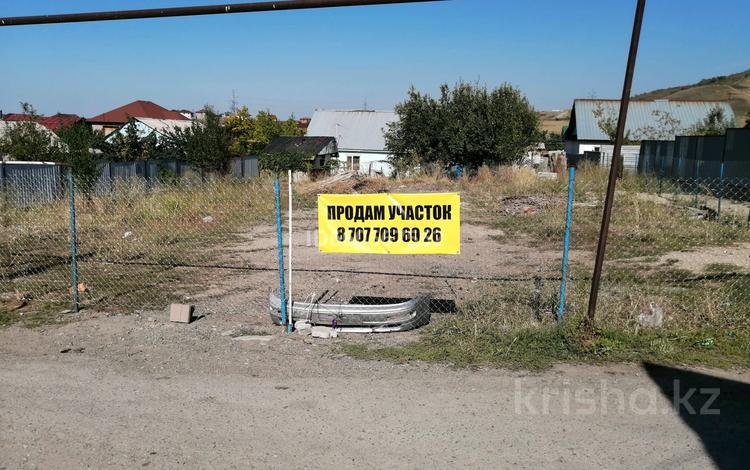 Участок 6 соток, Алатау 23 за 5.7 млн 〒 в Бесагаш (Дзержинское)