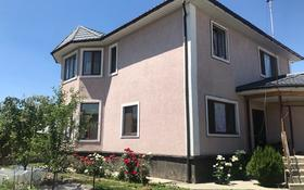 6-комнатный дом, 200.6 м², 9 сот., Джамбула 39 за 34 млн 〒 в Коянкусе