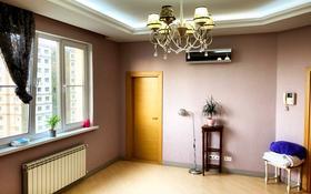 4-комнатная квартира, 164.55 м², 8/20 этаж, мкр Самал-2 — Жолдасбекова за 84 млн 〒 в Алматы, Медеуский р-н