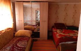 2-комнатный дом, 56 м², 7 сот., Новая согра 205 за 2.5 млн 〒 в Усть-Каменогорске