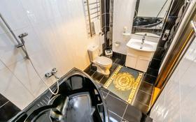 3-комнатная квартира, 170 м², 14/30 этаж посуточно, Аль-Фараби 7к5а — Козыбаева за 40 000 〒 в Алматы