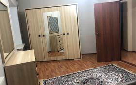 3-комнатная квартира, 97 м², 3/5 этаж помесячно, Сатпаева 19а за 150 000 〒 в Атырау