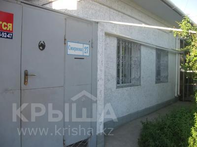 4-комнатный дом, 75 м², 3 сот., Олжабай батыра 27 за 20 млн 〒 в Шымкенте, Енбекшинский р-н — фото 14