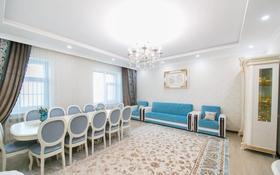3-комнатная квартира, 128 м², 9/12 этаж, Акмешит 9 за 55.5 млн 〒 в Нур-Султане (Астана), Есиль р-н