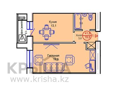 1-комнатная квартира, 41.8 м², Тауелсиздик 34/8 за ~ 12.5 млн 〒 в Нур-Султане (Астане), Алматы р-н