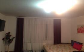 1-комнатная квартира, 70 м², 5/10 этаж посуточно, Абылхаир хана 61Г — По.Молдагуловой за 6 000 〒 в Актобе