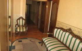 4-комнатная квартира, 148 м², 5/9 этаж помесячно, мкр Самал-2, Аль-Фараби 17 — Достык за 350 000 〒 в Алматы, Медеуский р-н