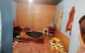 2-комнатный дом, 30 м², 6 сот., Сахзавод, Жаугаш батыр 47в за 3.5 млн 〒 в Таразе