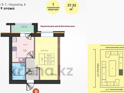 1-комнатная квартира, 42.1 м², Коргалжынское шоссе 17 за ~ 13.8 млн 〒 в Нур-Султане (Астана), Есиль р-н — фото 3
