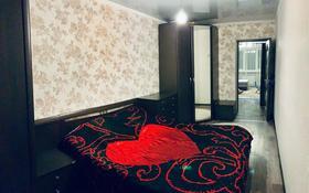 2-комнатная квартира, 45.3 м², 5/5 этаж, Славского 24 за 17.5 млн 〒 в Усть-Каменогорске