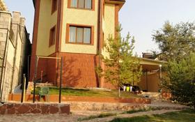 7-комнатный дом, 350 м², 10 сот., Максимова 18А за 395 млн 〒 в Алматы, Медеуский р-н