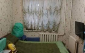 2-комнатная квартира, 48 м², 2/5 этаж, Салтанат 15 за 8.8 млн 〒 в Таразе