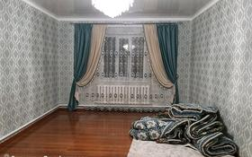 7-комнатный дом, 600 м², 6 сот., Бекзат молтек аудыны 74 — Жарова ///Рахимов за 40 млн 〒 в Туркестане