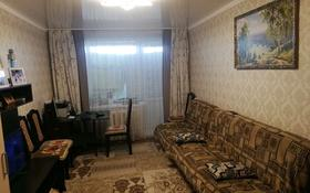 3-комнатная квартира, 64 м², 4/5 этаж, улица Гагарина за 14.5 млн 〒 в Петропавловске