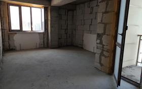 2-комнатная квартира, 85 м², 7/13 этаж, Сейфуллина 580 за 40 млн 〒 в Алматы, Медеуский р-н