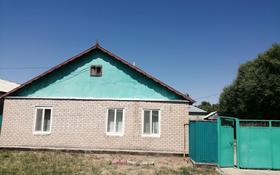 4-комнатный дом, 120 м², 10 сот., Коммунизм. Коркыт ата за 11 млн 〒 в