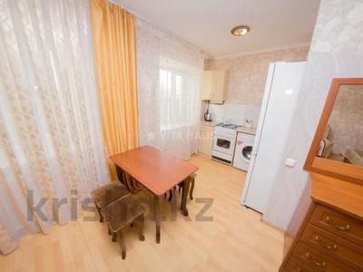 1-комнатная квартира, 31 м², 2/5 этаж посуточно, Ауэзова 150 — Конституции Казахстана за 5 500 〒 в Петропавловске — фото 4