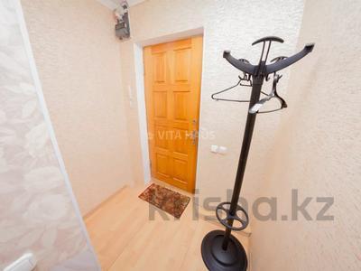 1-комнатная квартира, 31 м², 2/5 этаж посуточно, Ауэзова 150 — Конституции Казахстана за 5 500 〒 в Петропавловске — фото 7