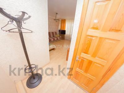 1-комнатная квартира, 31 м², 2/5 этаж посуточно, Ауэзова 150 — Конституции Казахстана за 5 500 〒 в Петропавловске — фото 8