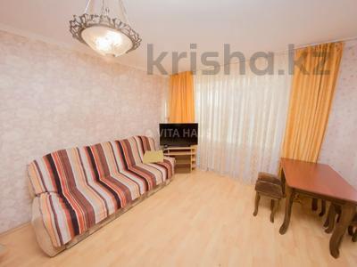 1-комнатная квартира, 31 м², 2/5 этаж посуточно, Ауэзова 150 — Конституции Казахстана за 5 500 〒 в Петропавловске — фото 3