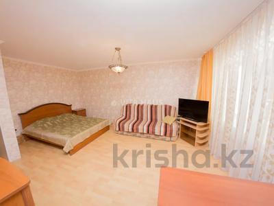 1-комнатная квартира, 31 м², 2/5 этаж посуточно, Ауэзова 150 — Конституции Казахстана за 5 500 〒 в Петропавловске
