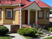 5-комнатный дом, 315 м², 15 сот.