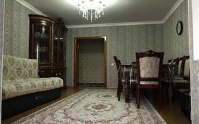 4-комнатная квартира, 110 м², 1/2 этаж, Сатпаева 51 за 18 млн 〒 в Актобе, Новый город