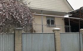 11-комнатный дом, 200 м², 12 сот., улица Желтоксан за 50 млн 〒 в