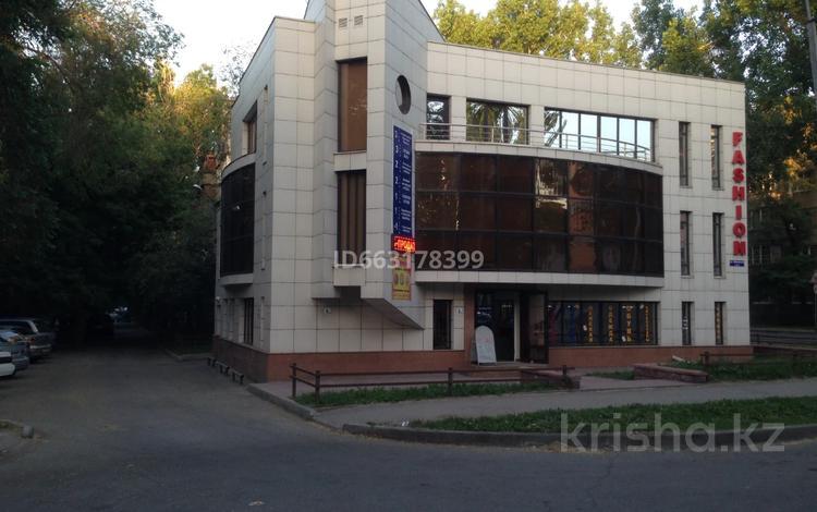 Офис площадью 620 м², Шафика Чокина 122 за 347 млн 〒 в Алматы, Алмалинский р-н