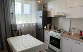 3-комнатная квартира, 71.7 м², 4/5 этаж, Молодежная 71 за 15 млн 〒 в Шахтинске