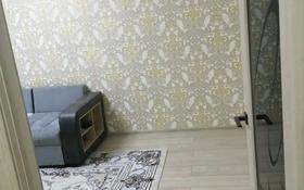 1-комнатная квартира, 36 м², 2/5 этаж посуточно, Республика 10 — Аскарова за 8 000 〒 в Шымкенте