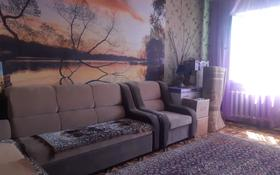 3-комнатная квартира, 63 м², 5/5 этаж, мкр Жулдыз-1 за 19.5 млн 〒 в Алматы, Турксибский р-н
