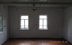3-комнатный дом, 42.2 м², 0.1045 сот., Ауэзова 122 за 2.2 млн 〒 в Боровском