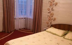 2-комнатная квартира, 68.2 м², 4/6 этаж помесячно, 5 мкр 14 за 120 000 〒 в Костанае
