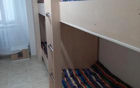 4 комнаты, 175 м², Сауран 2 — Достык за 25 000 〒 в Нур-Султане (Астана), Есильский р-н