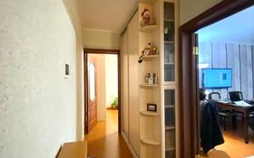 2-комнатная квартира, 55.3 м², 8/11 этаж, Ермекова 106А за 16.2 млн 〒 в Караганде, Казыбек би р-н