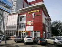 Здание, площадью 840 м²