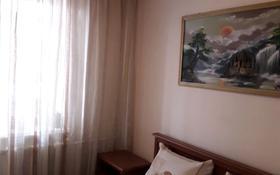 3-комнатная квартира, 76.4 м², 4/5 этаж, Спутник за 16.5 млн 〒 в Капчагае