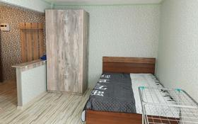 1-комнатная квартира, 33 м², 1/5 этаж посуточно, проспект Нурсултана Назарбаева 46/2 за 7 000 〒 в Усть-Каменогорске