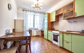 1-комнатная квартира, 65 м², 2/9 этаж посуточно, Толстого 25 за 7 500 〒 в Костанае