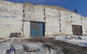 Склад бытовой , Северная объездная за 900 000 〒 в Нур-Султане (Астана), р-н Байконур