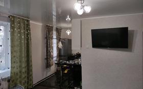 2-комнатная квартира, 37.2 м², 1/2 этаж, улица Бокина за 18 млн 〒 в Талгаре