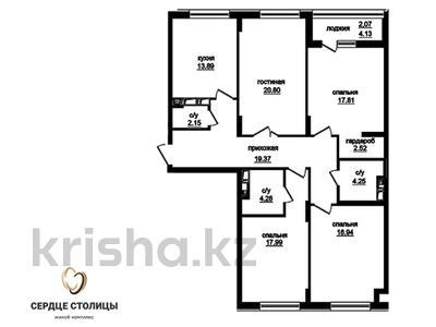 4-комнатная квартира, 125.1 м², Туран — №24 за ~ 39.2 млн 〒 в Нур-Султане (Астана) — фото 2