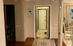4-комнатная квартира, 250 м², 4/16 этаж помесячно, Смагулова 56 А за 400 000 〒 в Атырау