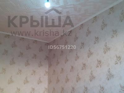 1-комнатная квартира, 36 м², 1/4 этаж, 5 микр 24 — Аль Фараби за 3 млн 〒 в Таразе — фото 2