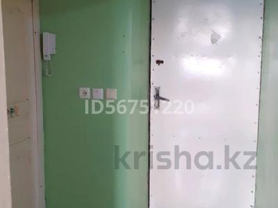 1-комнатная квартира, 36 м², 1/4 этаж, 5 микр 24 — Аль Фараби за 3 млн 〒 в Таразе — фото 3