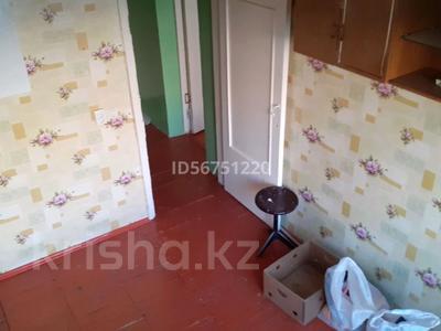 1-комнатная квартира, 36 м², 1/4 этаж, 5 микр 24 — Аль Фараби за 3 млн 〒 в Таразе — фото 5