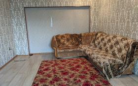 2-комнатная квартира, 56 м², 1/4 этаж, Аскарова за 5.7 млн 〒 в Таразе